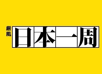 【エヴァ有】無料のロゴ作成ジェネレーターで名前入りロゴを10個作ってみた