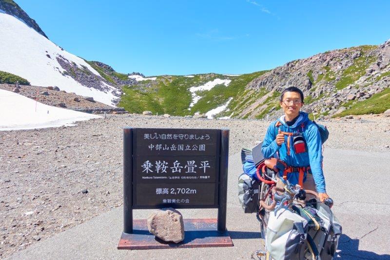 乗鞍スカイラインを自転車ヒルクライム!【日本一周46日目】