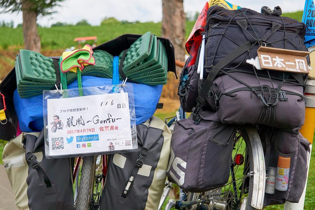 美瑛の丘・名木巡りの旅@蜂の宿【日本一周117日目】