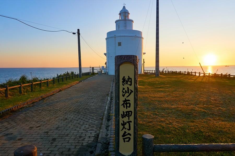 日本最東端・納沙布岬