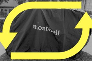 モンベルの前輪だけ外す輪行袋「クイックキャリー」サイズ測定したら規格外