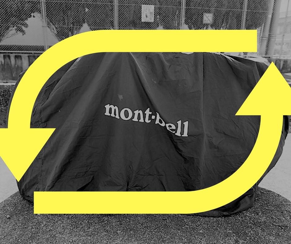 モンベルの前輪だけ外す輪行袋「クイックキャリー」サイズ測定!