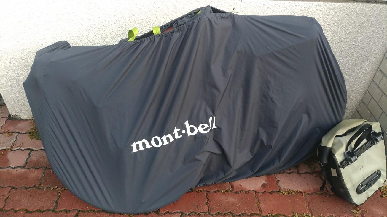 モンベルの輪行袋クイックキャリー