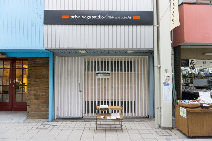 萩のヨガスタジオ