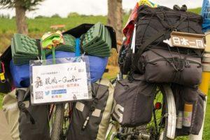 日本一周自転車