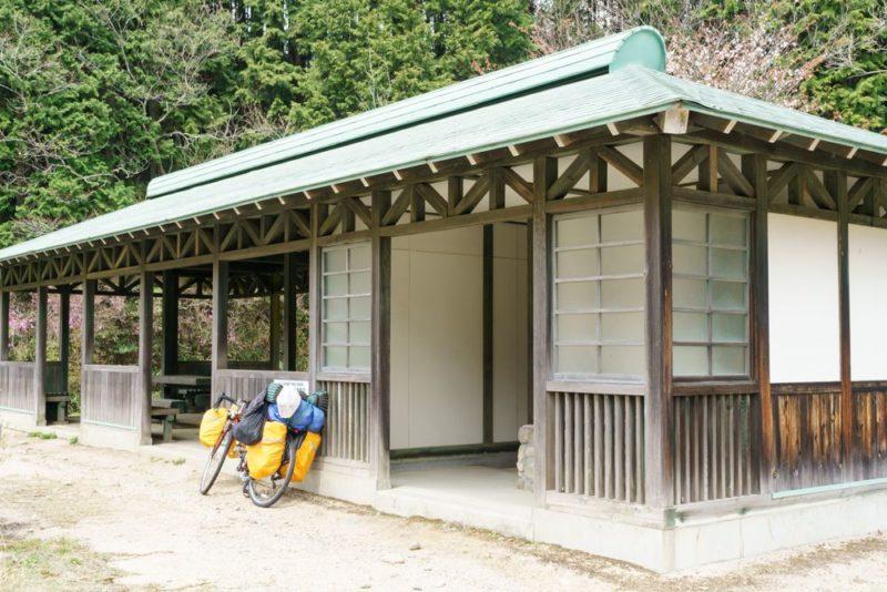 萩往還の休憩所