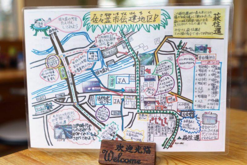 佐々並市の地図