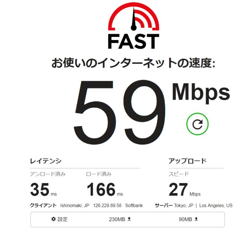 岡山県でのfujiwifi回線速度は速い