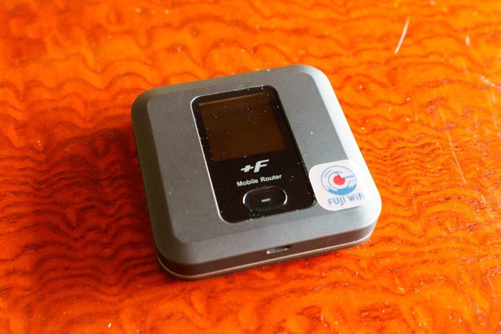 fujiwifiのモバイルルーター