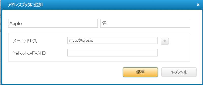 mytc@tsite.jp