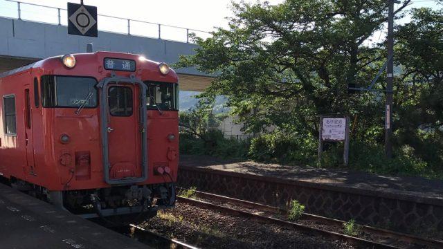 山陰本線の汽車