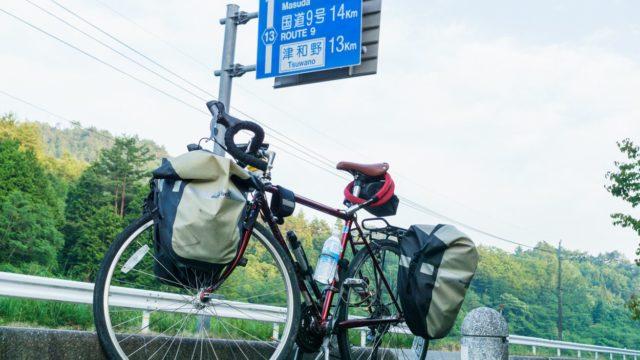 サクッと津和野に行ってきた。自転車で。 #アブナイジカン