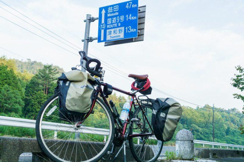 自転車とパシャリ