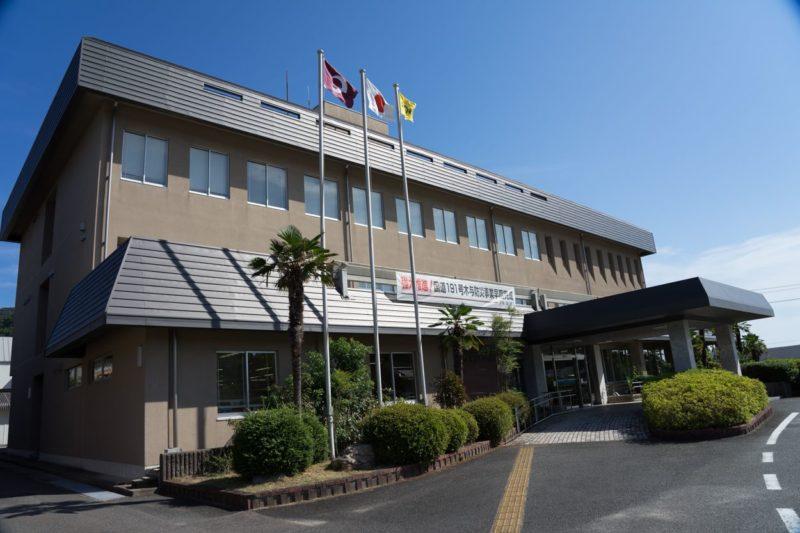 阿武町役場
