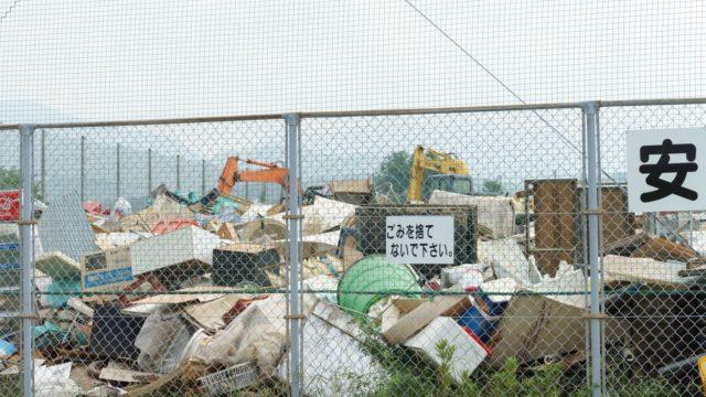 ゴミ捨て禁止