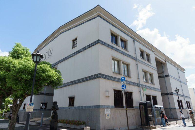 倉敷公民館
