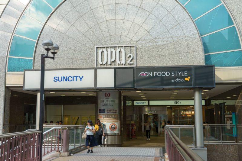 OPA三ノ宮