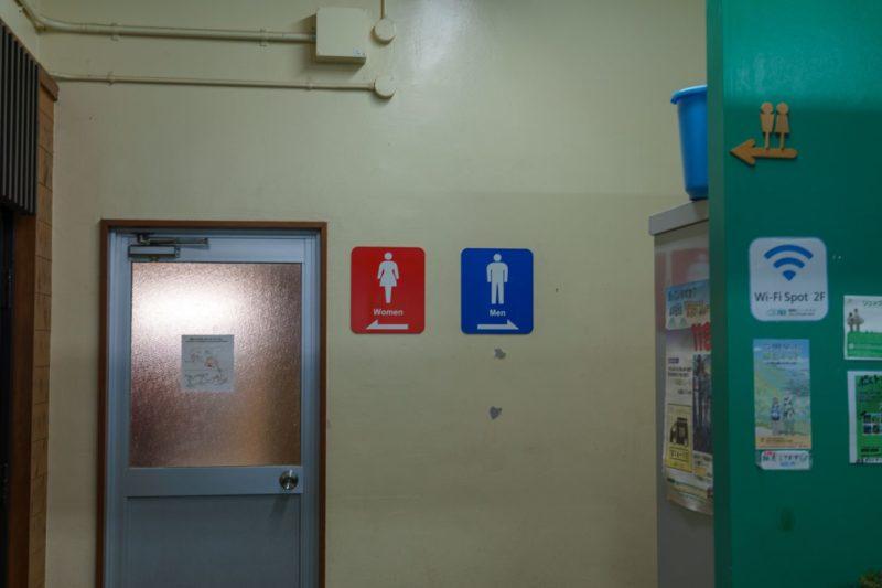 摩耶ケーブルのトイレ