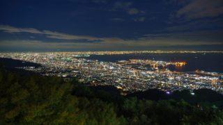日本三大夜景・摩耶山掬星台へ三ノ宮からバスで行く!