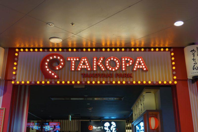 TAKOPA