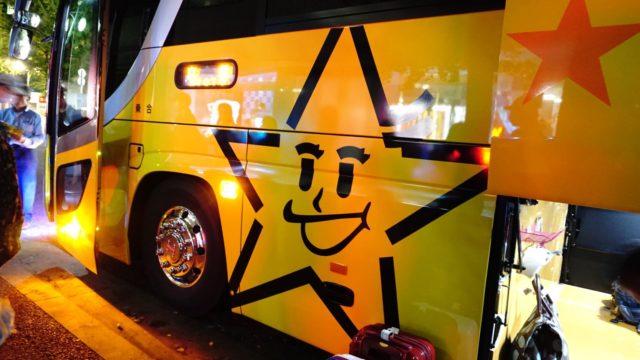 福岡から大阪深夜バス「オリオンバス」