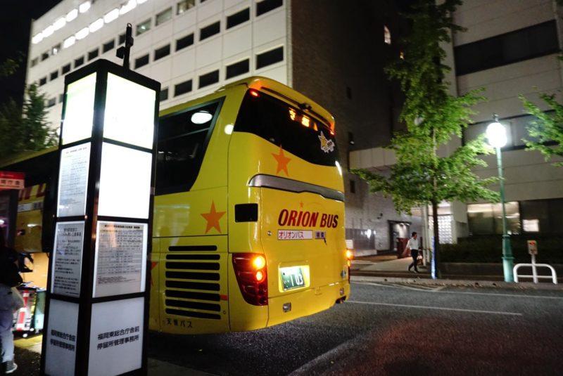 博多駅筑紫口総合庁舎前