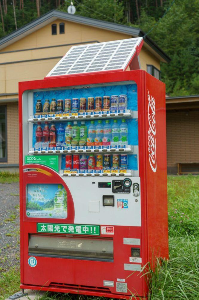 ソーラー発電する自販機