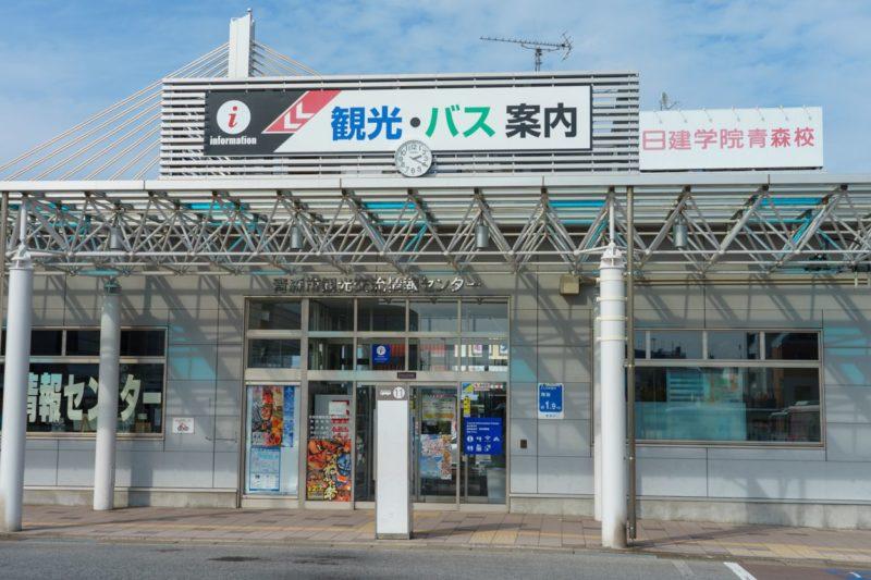 青森駅前バスターミナル