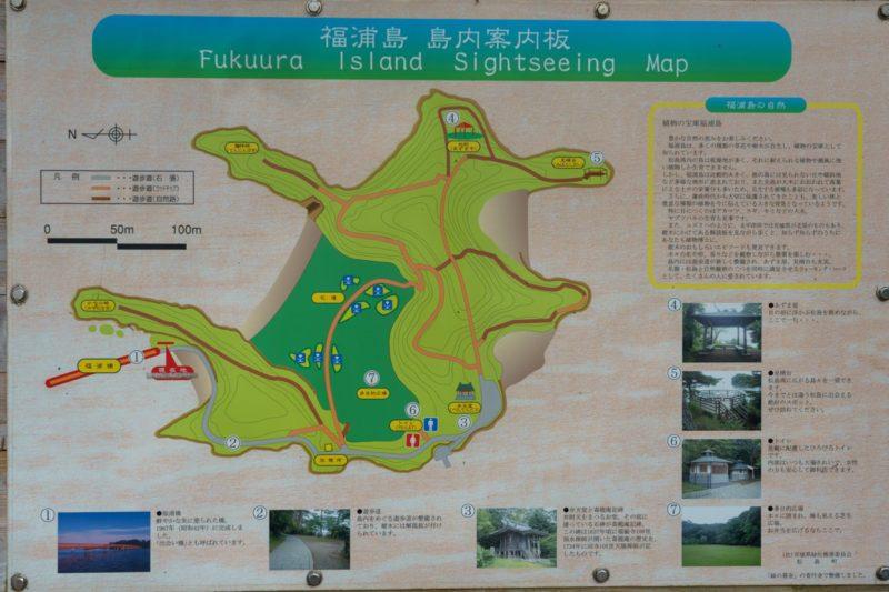 福浦島の案内図