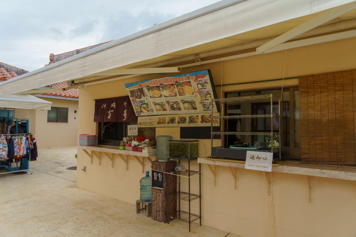 沖縄そばのお店