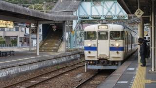 日豊本線 佐伯駅