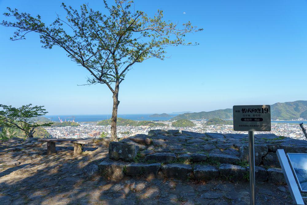 城山頂上 佐伯市を一望