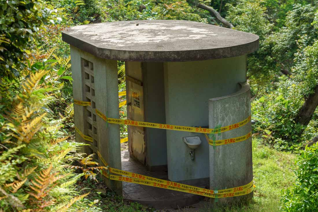 トイレは封鎖中