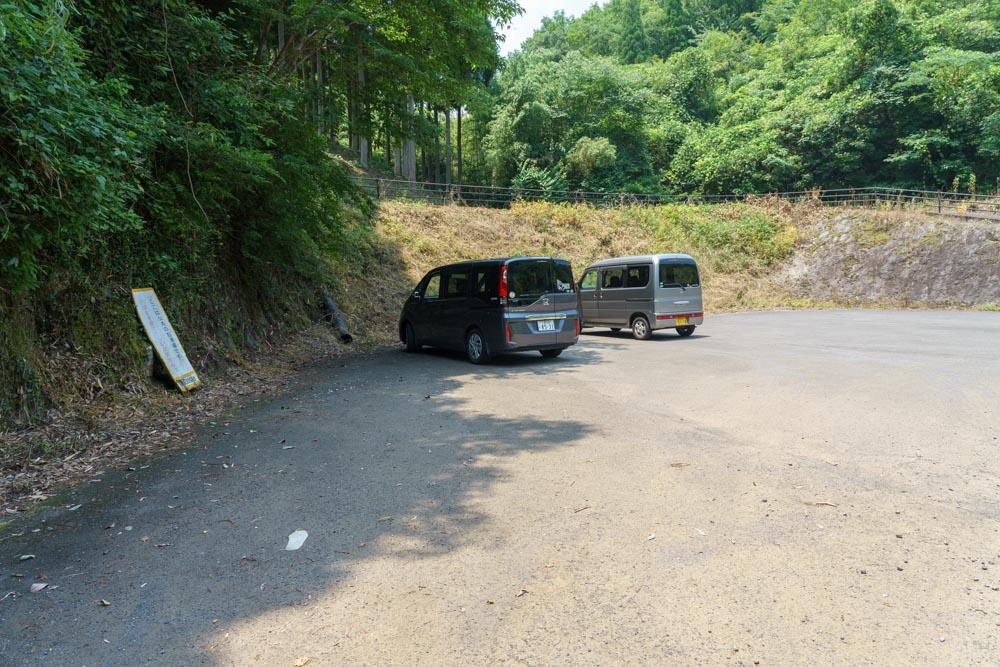 ちんだの滝駐車場