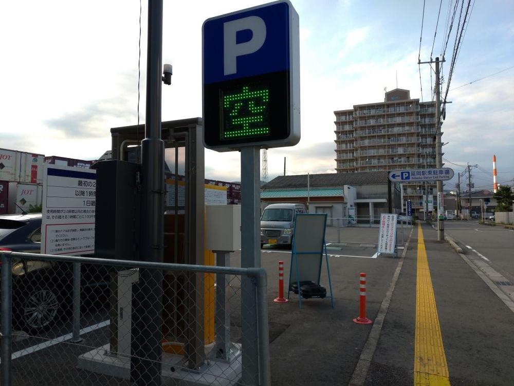 延岡駅東駐車場