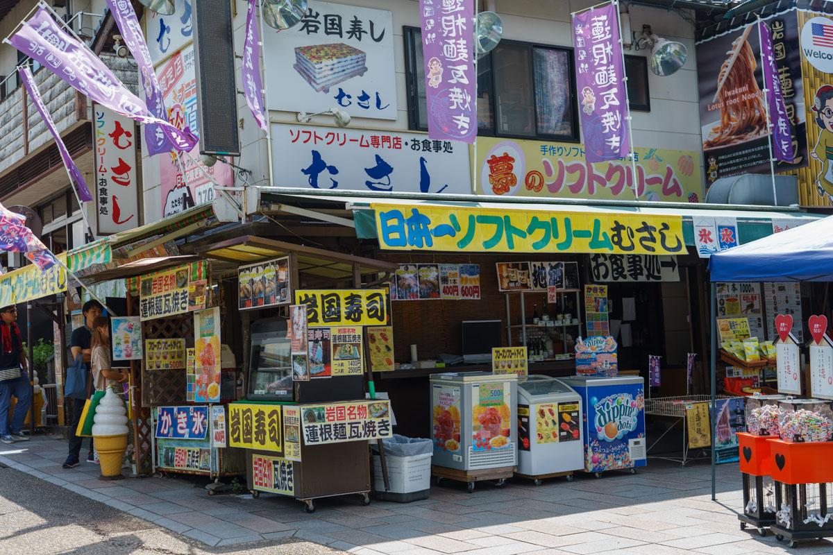 日本一ソフトクリーム食事処むさし