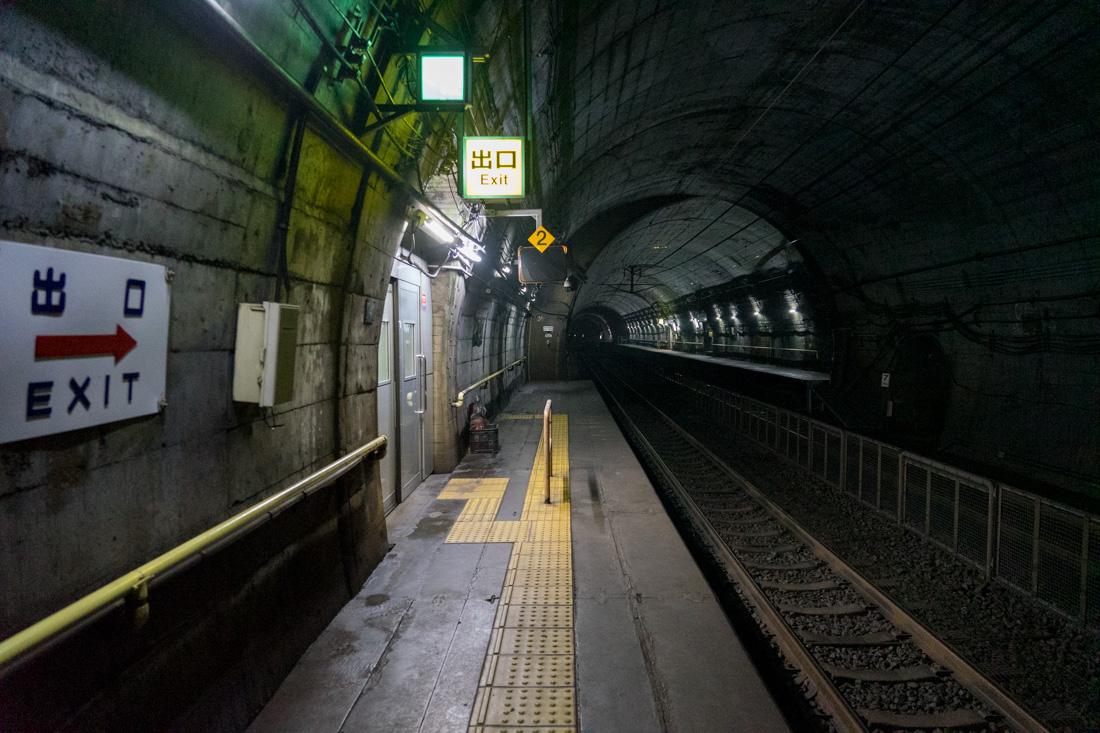 筒石駅ホーム