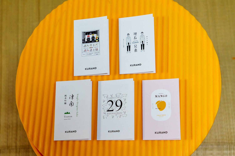 日本酒の説明カード