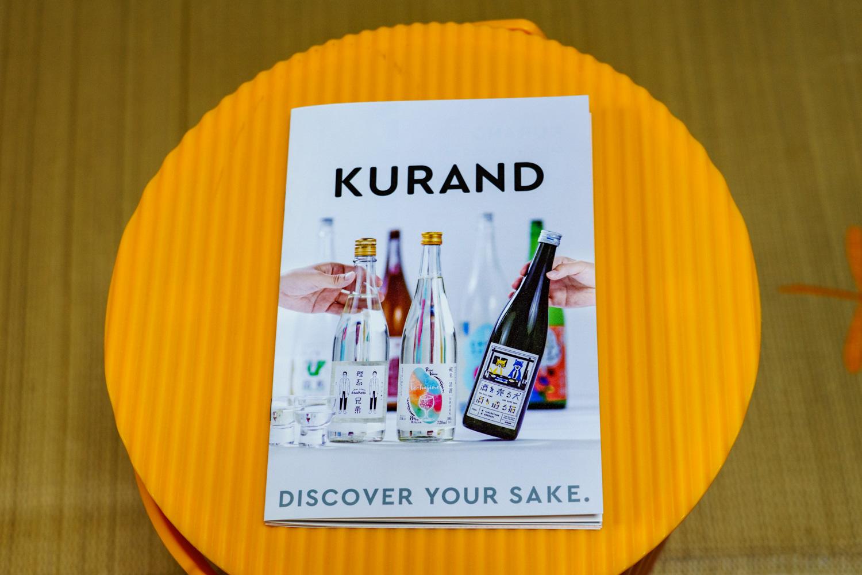 KURANDの雑誌